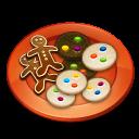 1335361530_Cookies